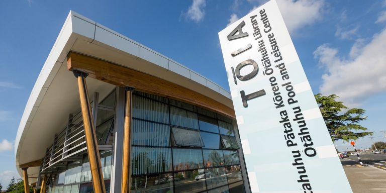 Toia Recreation Centre